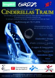 Cinderellas Traum